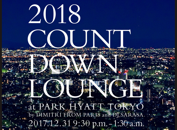 2018CountdownLounge_pic_center